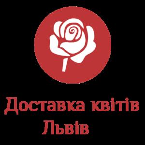 Доставка квітів Львів лого