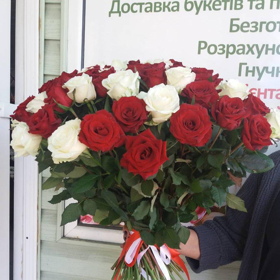 51 троянда Львів