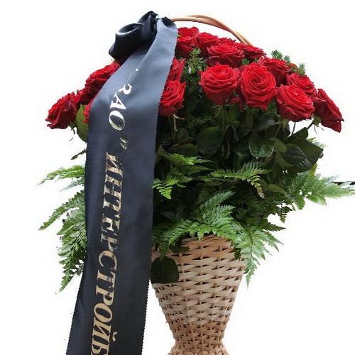 Фото товара Траурний кошик троянд во Львове